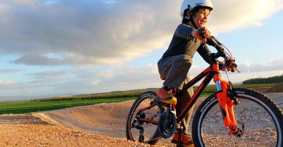 KTM Bike Industries kids