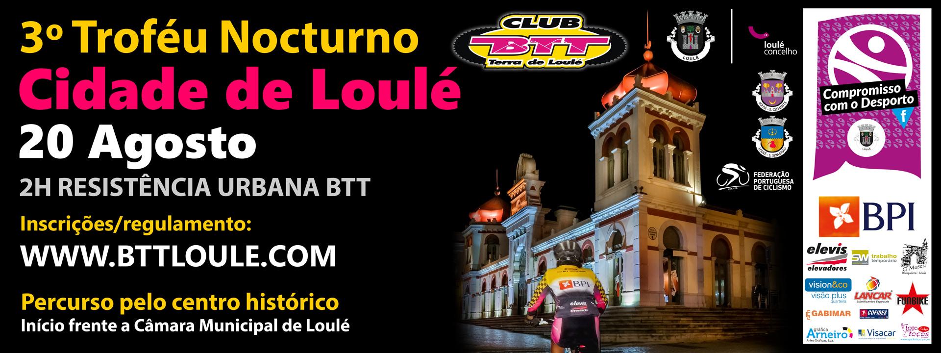 3º Troféu Nocturno Cidade de Loulé - 20 Agosto 2016